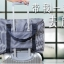 TB50 Multifunction Travel Bag VER2 /กระเป๋าเดินทาง เอนกประสงค์ VER2 พับได้ thumbnail 6