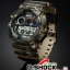 GShock G-Shockของแท้ ประกันศูนย์ GD-120CM-5A ลายพรางทหารสีเขียว จีช็อค นาฬิกา ราคาถูก ราคาไม่เกิน สี่พัน thumbnail 3