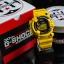 GShock G-Shockของแท้ ประกันศูนย์ EF-8230E-9JR กบเหลือง30ปี G-SHOCK 30TH ANNIVERSARY thumbnail 6