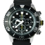 นาฬิกา Seiko Solar Chronograph หน้า Coke สายยาง Diver Watch SSC021 SSC021P1 thumbnail 3