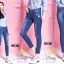 เสื้อผ้าเกาหลีพร้อมส่ง กางเกงยีนส์ทรงเดฟ ผ้ายีนส์ฮ่องกง thumbnail 9
