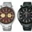 นาฬิกา Seiko มดดำ Bullhead ในตำนาน SCEB009 SPIRIT SMART II Watch Men Chronograph thumbnail 12