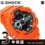 GShock G-Shockของแท้ ประกันศูนย์ GA110MR-4A EndYearSale thumbnail 2