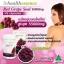 พร้อมส่ง Healthessence Red Grape Seed สกัดจากเมล็ดองุ่นแดง 55,000 mg. ขนาดบรรจุ 100 เม็ด thumbnail 4