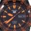 นาฬิกา Seiko 5 Sport SRP547J1 Orange Sky Monster New Model 2014 Made In Japan SRP547J1 thumbnail 2