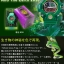 GShock G-Shockของแท้ RANGEMAN LIMITED GW-9401KJ-3JR thumbnail 7