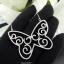 พร้อมส่ง Butterfly Diamond Necklace สร้อยผีเสื้อเพชรงานเพชร CZ thumbnail 2