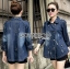 Gracie Fall Winter Double-Breasted Denim Coat thumbnail 4
