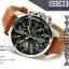 นาฬิกา Seiko Chronograph Solar Watch V172 SSC081 พลังงานแสงอาทิตย์ thumbnail 15