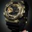 G-Shock GShock G-Shockของแท้ ประกันศูนย์ GA110NE-9ADR New Era Limited thumbnail 2
