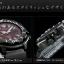 นาฬิกา Seiko Night Monster Red/Black Color SZEN007 thumbnail 3