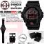 G-Shock G-SHOCK X EMINEM GD-X6900MNM-1 Limited thumbnail 13