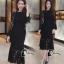 ชุดเดรสเกาหลี พร้อมส่ง long dress. งานลูกไม้แขนยาวเป็นทรงแขนกระดิ่งปล่อยๆเก๋ๆ thumbnail 4