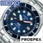 Seiko PADI Sumo SBDC049 Prospex Diver Limited thumbnail 3