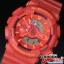 GShock G-Shockของแท้ ประกันศูนย์ GA-110AC-4A thumbnail 3