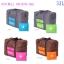 TB23 Multifunction Travel Bag VER1 /กระเป๋าเดินทาง เอนกประสงค์ พับได้ VER1 thumbnail 12