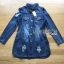 Marilyn Printed and Crystal Studded Denim Shirt Dress with Belt thumbnail 6