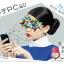 พร้อมส่ง Sante PC eye drops น้ำตาเทียมญี่ปุ่น thumbnail 1