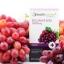 พร้อมส่ง Healthessence Red Grape Seed สกัดจากเมล็ดองุ่นแดง 55,000 mg. ขนาดบรรจุ 100 เม็ด thumbnail 7