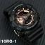 GShock G-Shockของแท้ ประกันศูนย์ GA-110RG-1ADR EndYearSale thumbnail 4
