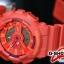 GShock G-Shockของแท้ ประกันศูนย์ GA-110AC-4A thumbnail 4