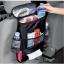 TB4301 กระเป๋าใส่ของในรถ VER1 thumbnail 3