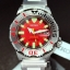 Seiko Red Monster Limited Edition thumbnail 1