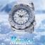 Seiko Snow Monster Limited Edition thumbnail 2