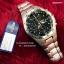 นาฬิกาข้อมือ SEIKO Titanium Grey Dial Gents Watch SND451P1 ของแท้ thumbnail 8