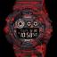 GShock G-Shockของแท้ ประกันศูนย์ GD-120CM-4A ลายพรางทหารสีแดง EndYearSale thumbnail 2