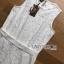 เสื้อผ้าเกาหลี พร้อมส่งจัมป์สูทผ้าลูกไม้สีขาวสไตล์มินิมัลสุดหวาน thumbnail 14