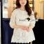 เสื้อผ้าเกาหลี พร้อมส่งเสื้อทรงสวยหวานสไตล์สาวเกาหลี thumbnail 8