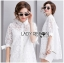 เสื้อผ้าเกาหลี พร้อมส่งเชิ้ตเดรสผ้าลูกไม้สีขาวประดับโบที่แขนเสื้อสไตล์มินิมัลสุดหวาน thumbnail 7