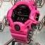 GShock G-Shock RANGMAN GW-9400SRJ-4 EndYearSale thumbnail 4