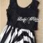 Arianna Glam Chic Swirl Striped Maxi Dress thumbnail 5