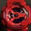 GShock G-Shockของแท้ ประกันศูนย์ GA-110LPA-4 ThankYouSale จีช็อค นาฬิกา ราคาถูก ราคาไม่เกิน ห้าพัน thumbnail 3