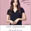 นาฬิกา Casio ของแท้ รุ่น SHE-4048LTD-7A Limited thumbnail 4