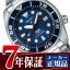 Seiko PADI Sumo SBDC049 Prospex Diver Limited thumbnail 2