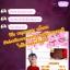 ผงชากุหลาบป่นหยาบ (กลิ่นธรรมชาติ เกรดA) thumbnail 5