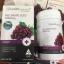 พร้อมส่ง Healthessence Red Grape Seed สกัดจากเมล็ดองุ่นแดง 55,000 mg. ขนาดบรรจุ 100 เม็ด thumbnail 3