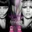 พร้อมส่ง Britney Spears The Naughty Remix thumbnail 1