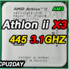 [AM3] Athlon II X3 445 3.1Ghz
