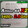 [AM2] Athlon 64 X2 5400+ 2.8Ghz