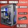 AMD A10 - 4655 | DDR3 4G | HD7620G | 1TB 7200RPM