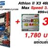 [SET AM3] ASUS M4A77T SI + Athlon ii X3 460 3.4Ghz