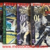 Monster Hunter Orage 1-4 จบ