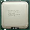 [775] Core 2 Quad Q9650 (12M Cache, 3.00 GHz, 1333 MHz FSB)