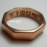 แหวนพระราหู รุ่น มงคล ๘ ทิศ พระอาจารย์อรรนพ (พระอาจารย์เล็ก) วัดถ้ำเขาน้อย จ.เพชรบุรี เนื้อชุบพิงค์โกลด์