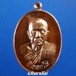 เหรียญรุ่นแรก หลวงพ่อจ้าย วัดเขาแก้ว จ.สงขลา ปี 2559 เนื้อทองแดงมันปู