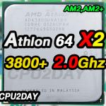 [AM2] Athlon 64 X2 3800+ 2.0Ghz